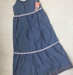 Φόρεμα Lupilu νέα