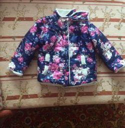 Jachetă 2-4 g.
