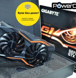 Video card GIGABYTE GeForce GTX 1050 2Gb 128bit