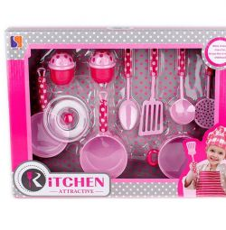 A set of pink dishes, Kitchen Attractive, No. 818