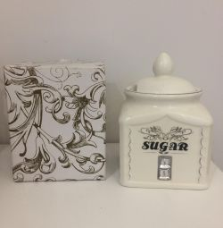 Sugar bowl new in gift packing