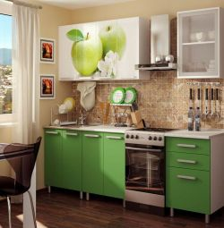 fruttis kitchen
