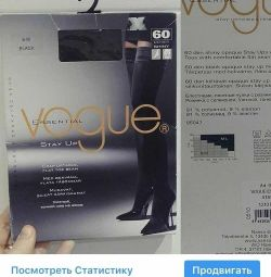 Stockings new Vogue Voque black size 46 M 60 den