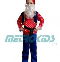 Costum de carnaval Gnome vesel