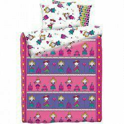 Seturi de paturi pentru copii 1.5 calico nou nou