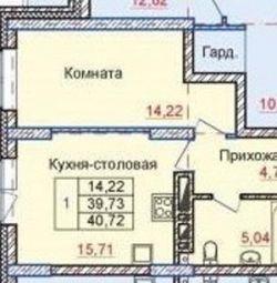 Квартира, 1 кімната, 40.7 м²