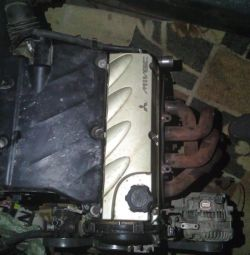 Engine on Mitsubishi Outlander