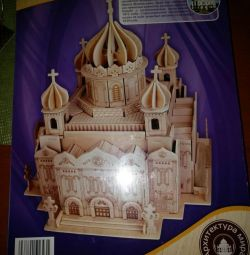 The Cathedral of Christ the Savior of the Wood