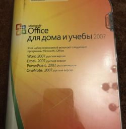 Γραφείο Microsoft Home and Student 2007