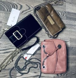 New Leather Bags