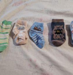 Κάλτσες για ένα αγόρι