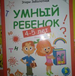 Primer Smart copil