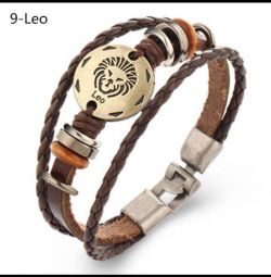 New bracelet lion