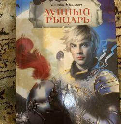 """Cartea """"Cavalerul lunii"""""""