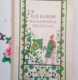 παραμύθια bazhov
