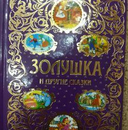 Книжка для читання