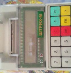Κλειδιά KKM micro F