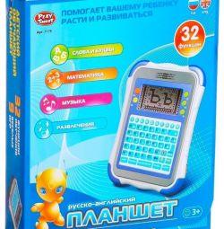 Ρωσικά-αγγλικά δισκία εκμάθησης.