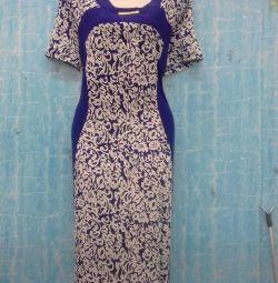 Платье для дам.