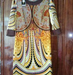 Dress (new) р. 48-50