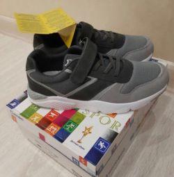 Ανδρικά παπούτσια Kotofey