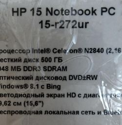 Notebook hp-15