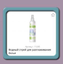 Spray de apă pentru netezirea hainelor
