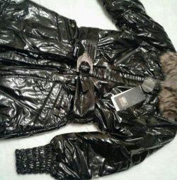 Κάτω παλτό νέο