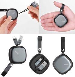 Cablurile HOCO micro / Type-C / iPhone în cazul în care este cazul
