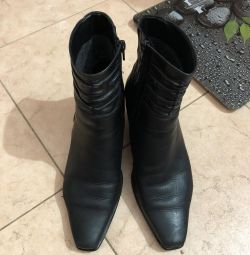 I'll give half boots