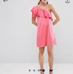 Νέο ντελικάτο φόρεμα φόρεμα με Asos 👗☂️