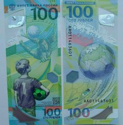 Banknote 100 rubles, football world Cup 2018, Crimea, Sochi.