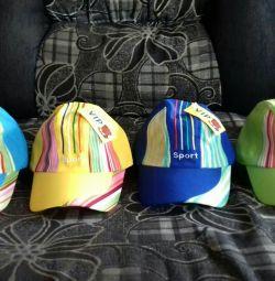 Children's baseball cap