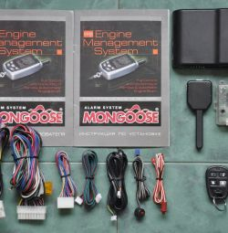 Автосигналізація Mongoose EMS 7.0 з автозапуском