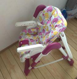 Παιδική καρέκλα χαρούμενο μωρό