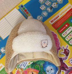 Καπέλο 44R-R
