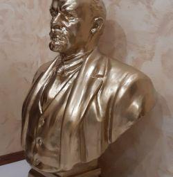 Bustul lui Lenin