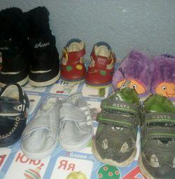 Πακέτο παπουτσιών πρώτου βήματος