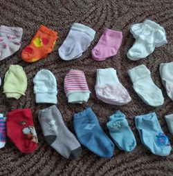 Socks, scratches