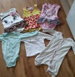 Πακέτο ρούχων κατά ύψος 74