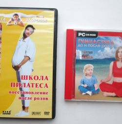2 new discs - Gymnastics before and after childbirth