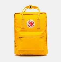 Kanken Yellow, showroom + livrare