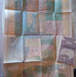 Σχεδίασε χάρτες της Κίνας