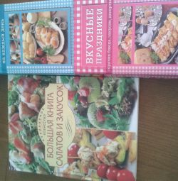 Βιβλίο συνταγών