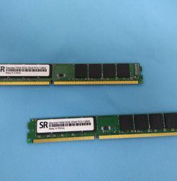 RAM for computer DDR3 8GB bu