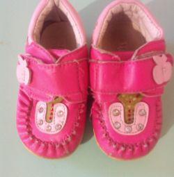 Light boots