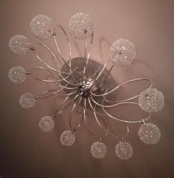 I will sell a chandelier with remote control