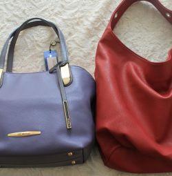 Bags new 4 pcs.