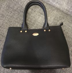 Imitation leather bag