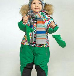 Tulum kıyafeti f. alçaklar
